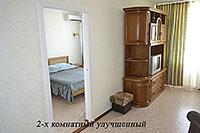 """2-местный 2-комнатный улучшенный номер в основном корпусе санатория """"Северное сияние"""", Саки, Западный Крым - путевки с лечением"""