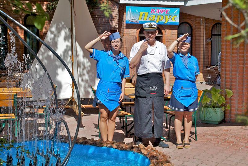 Кафе, Хэппи отель, Ялта, Крым - путевки и отдых.