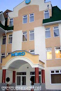 """SPA-отель Красотель-Норд"""" пос.Партенит, Крым, Россия."""
